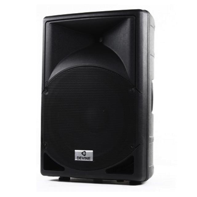 speakers huren nijmegen